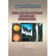 Carte Boli ale plantelor lemnoase forestiere