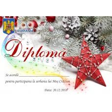 Diplomă A4, color, Serbare Crăciun