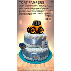 Tort din Pampers 2 etaje
