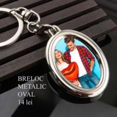 Breloc Metalic Oval