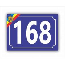 Număr casă cu Tricolor și Stemă